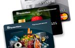 Як зняти гроші з кредитної картки в ПриватБанку: способи зняття, комісія за операції, поради