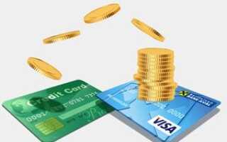 Яку максимальну суму можна перевести на картку ПриватБанку?