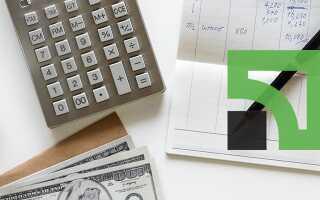 Як прибрати ліміт на картці ПриватБанку: 4 простих способи