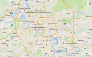 Відділення ПриватБанку в Москві