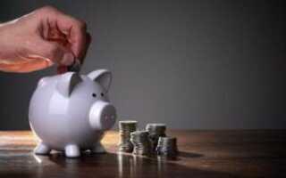 Умови оформлення та ставки за депозитом «Стандарт терміновий» від ПриватБанку