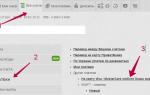 Як відправити гроші в Росію з України через ПриватБанк: миттєвий переказ, а також інші системи