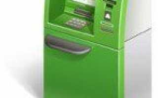 Як зняти гроші з картки в банкоматі ПриватБанку: порядок дій і ліміти