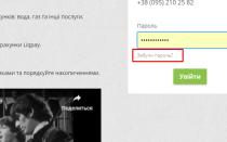 Заблокували доступ в Приват24: причини і порядок розблокування