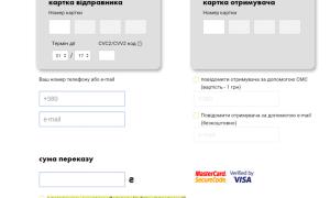 Переказ з картки Ощадбанку на картку ПриватБанку: 3 простих і швидких способу