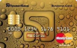 Що таке «термін дії картки ПриватБанку» і що робити якщо він підійшов до кінця