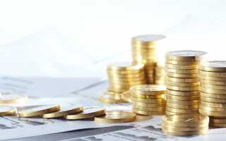 Виплата коштів кримським вкладникам ПриватБанку: порядок дій клієнтів