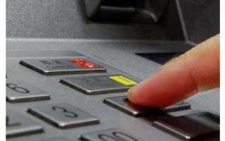 Банкомати ПриватБанку