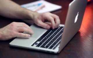 Як зареєструватися в системі Приват24 для бізнесу