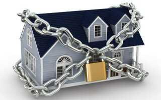 Що таке заставне майно ПриватБанку і як його купити