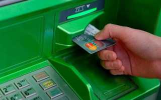 Комісія за зняття готівки з кредитної картки ПриватБанку: детальний опис для всіх типів карт