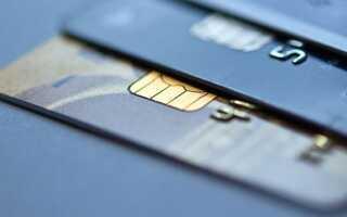 Як змінити обмеження на зняття готівки по картці ПриватБанку: 5 доступних способів