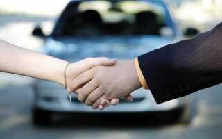 Програма «Авто в кредит» на б / у автомобілі в ПриватБанку: умови оформлення і процентна ставка