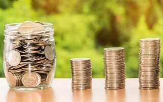 Вклади в доларах від ПриватБанку: умови і порядок оформлення