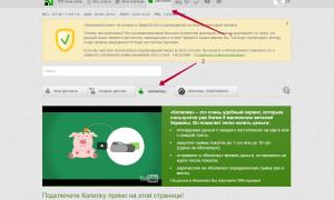 Послуга «Скарбничка» від ПриватБанку: як зняти гроші, як відключити, перевірити рахунок