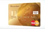 Картка «Gold» від ПриватБанку