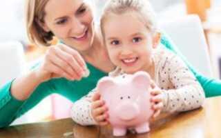 Як отримувати дитячі виплати в ПриватБанку: повна інструкція