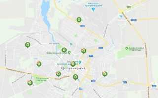 Відділення ПриватБанку в Кропивницького