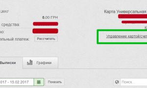 Як змінити ПІН-код картки ПриватБанку через Приват24: докладна інструкція для користувачів