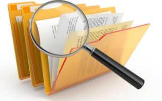Як перевірити кредитну історію ПриватБанку: 3 простих і зрозумілих способу