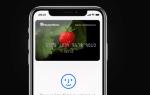 ПриватБанк першим в Україні підключив платіжну систему Apple Pay: як користуватися і підключити