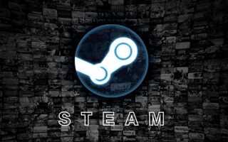 Як поповнити Steam карткою ПриватБанку: 2 доступних способу і розмір комісії