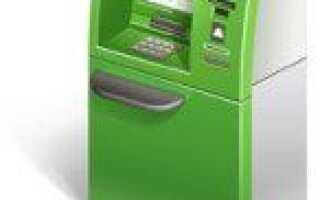 Як оплатити «Oriflame» карткою ПриватБанку: 3 доступних способу і комісія банку