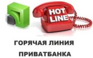 Зв'язок з ПриватБанком з Росії: 3 доступних способу