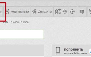 Як змінити пароль в Приват24: покрокова інструкція з картинками