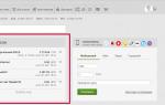 Всі способи перевірки балансу картки ПриватБанку: за номером картки, через інтернет, смс-повідомлення