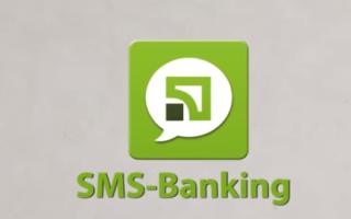 Досвід підключення СМС оповіщення в ПриватБанку