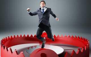 Як не платити по кредиту в ПриватБанку: 4 законних причини