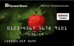 Збільшити / змінити кредитний ліміт на кредитну картку через Приват24 або у відділенні банку