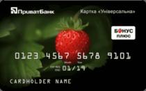 Що робити якщо забув пароль від картки ПриватБанку: 3 простих і швидких рішення