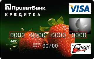 Як дізнатися номер своєї картки ПриватБанку через Приват24, в пунктах самообслуговування і інші способи